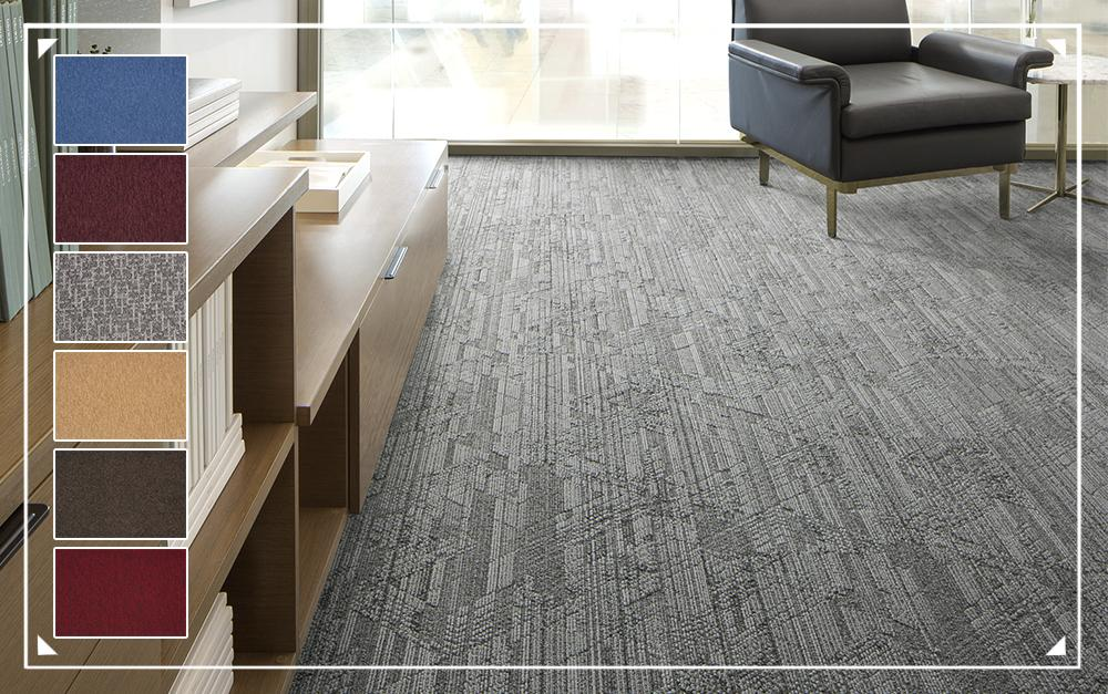 lookbook-alfombras